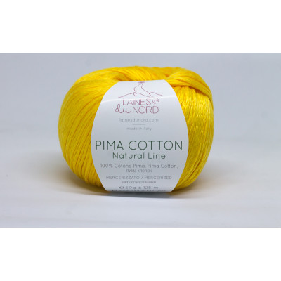 Пряжа мерсеризованный хлопок Pima Cotton (Италия)